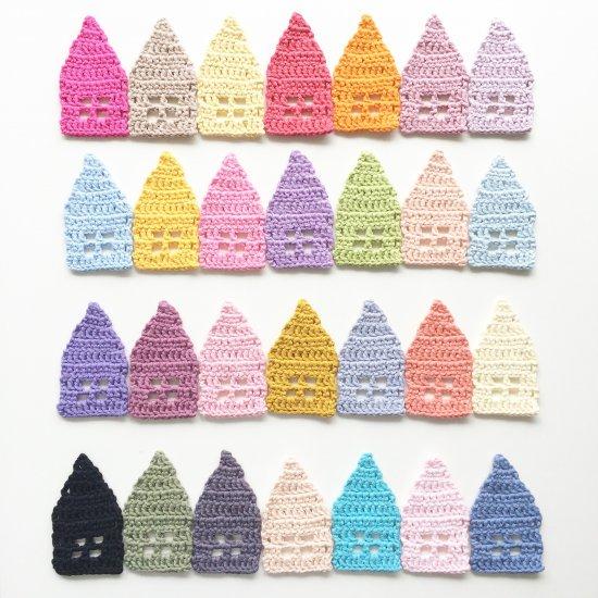 Little Crochet Houses Pattern