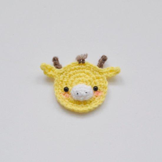 Giraffe Applique Crochet Pattern